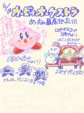 Kirby orchestra