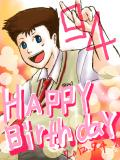 渉HappyBirthday