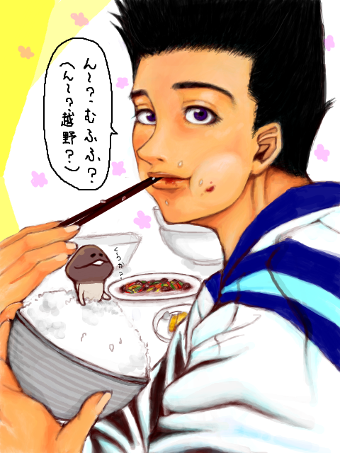 が 好き 食べる 君 いっぱい
