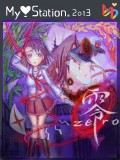 【Mycon × GAME】
