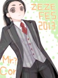 【瀬々総】Mr.?Ms.?Contest