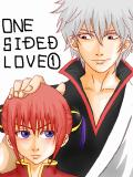 one sided love①