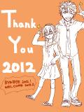 Thank You!! 2012年