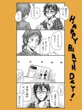 【サボ学】HAPPY BIRTHDAY !