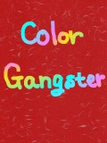 【創作企画】Color Gangster