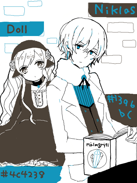 【白黒】Doll and Niklas