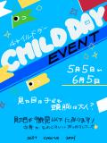 WOW! CHILD DAY!!