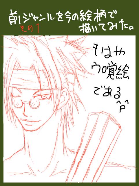 御津闇慈の画像 p1_25