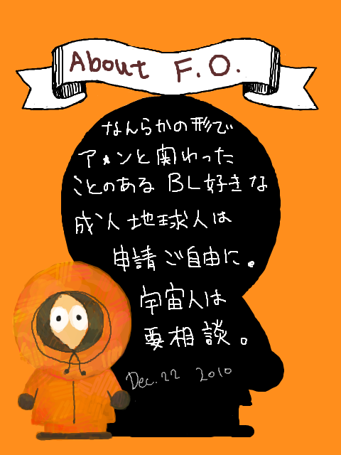 About F.O.